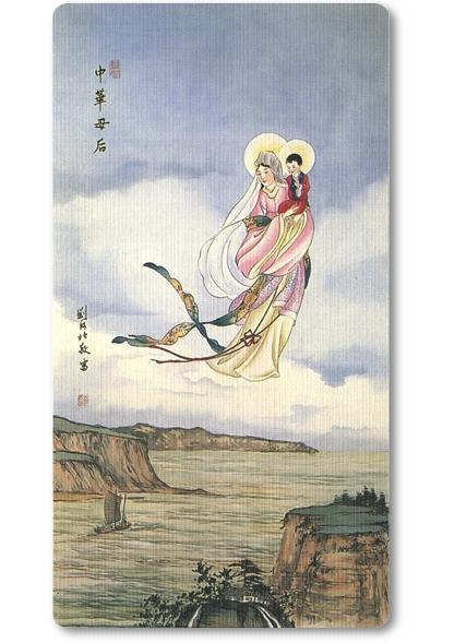 卡片-中華母后